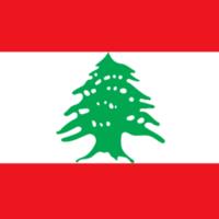الجمهوريّة اللبنانيّة