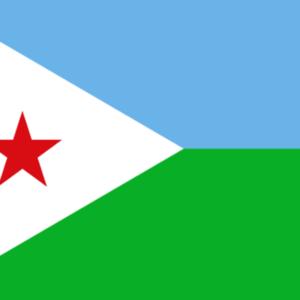 جمهوريّة جيبوتي