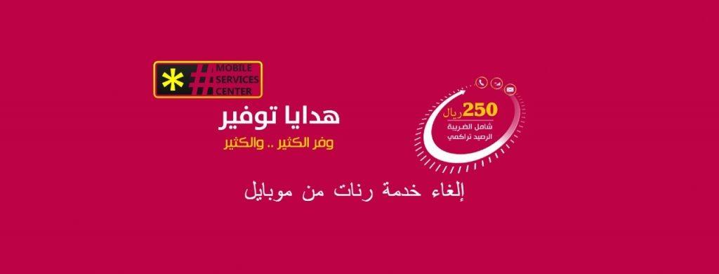 يمن موبايل Archives مركز خدمات المحمول