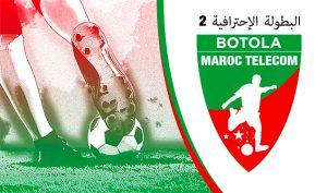 البطولة الاحترافية اتصالات المغرب