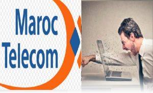 انترنت اتصالات المغرب