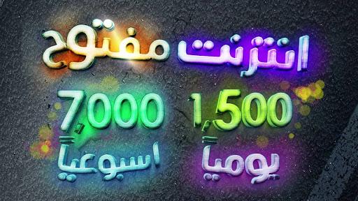 شركة زين العراق