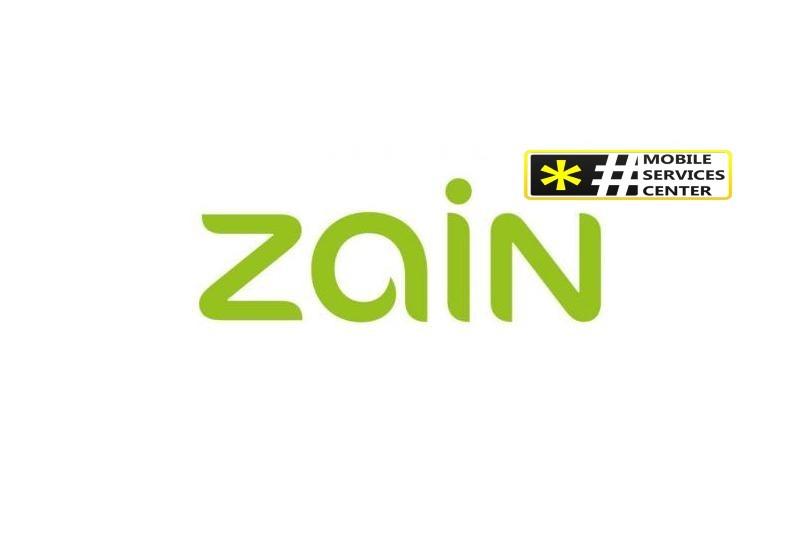 معرفة رصيد زين - Mobile Services Center