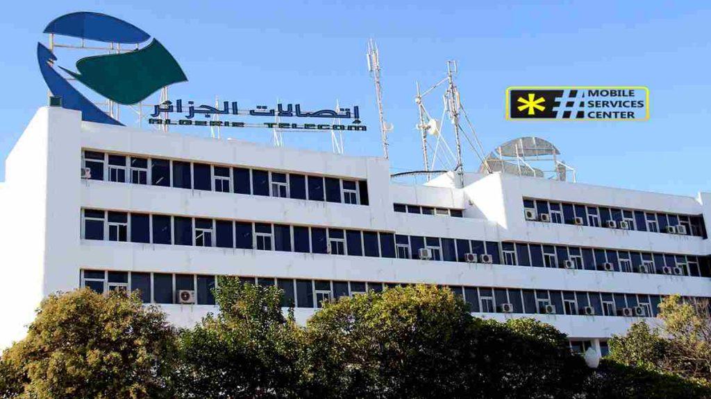 شركة اتصالات الجزائر انترنت
