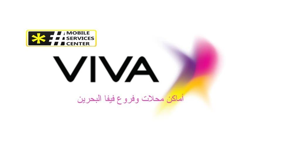 رقم خدمة عملاء Stc الكويت