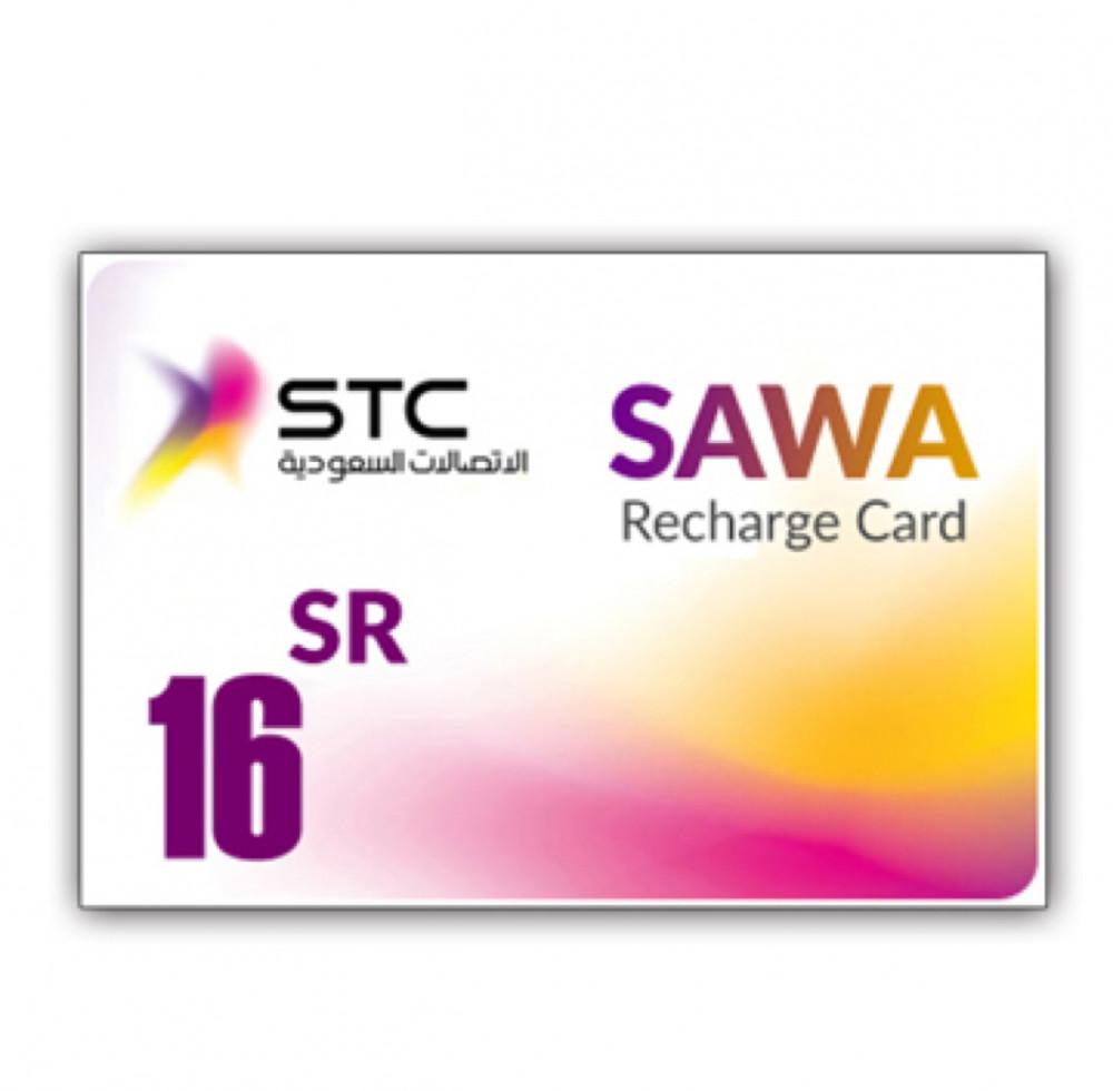 أرقام خدمة عملاء سوا والخدمات الشهرية المقدمة من اتصالات السعودية