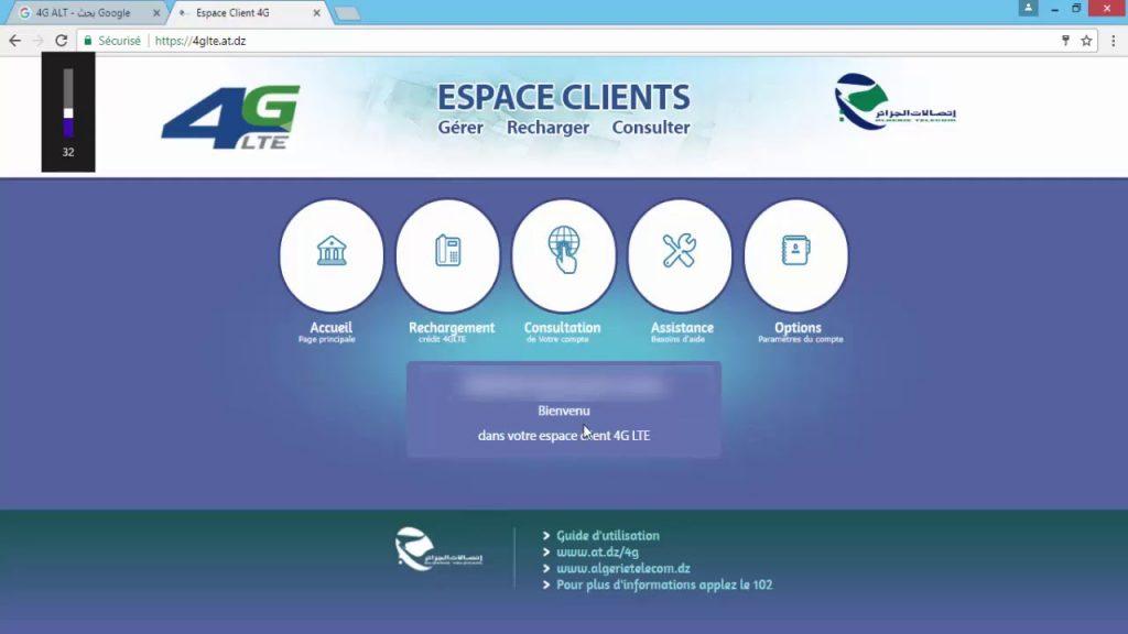 معرفة رصيد 4g اتصالات الجزائر
