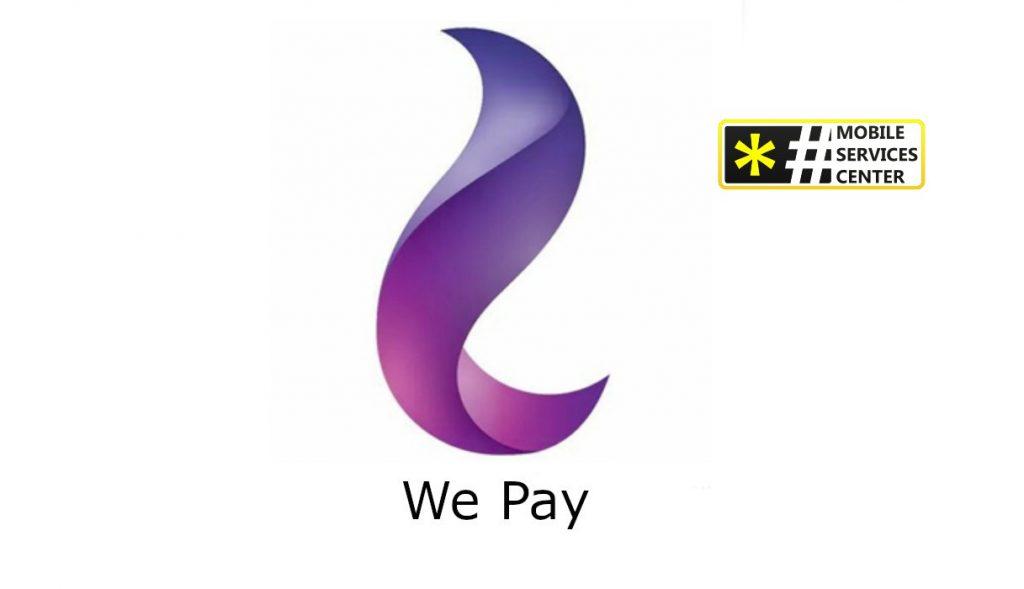 خدمات we