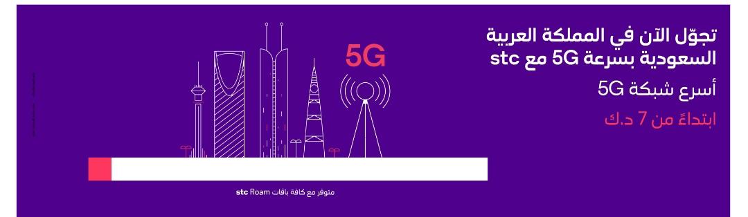 Huawei G5 mobile MiFi pro