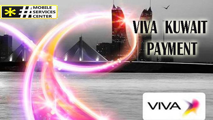 Viva Kuwait Payment