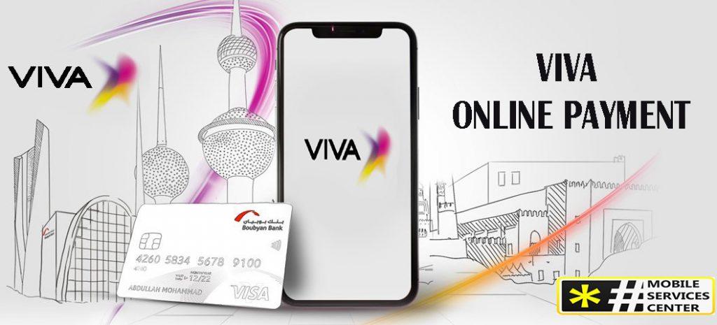 Viva online Payment