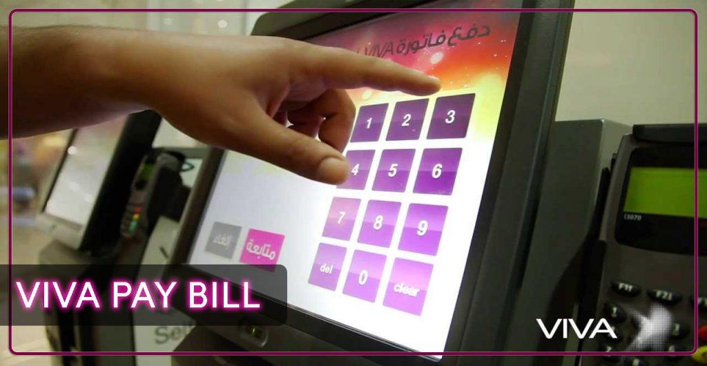 Viva pay bill