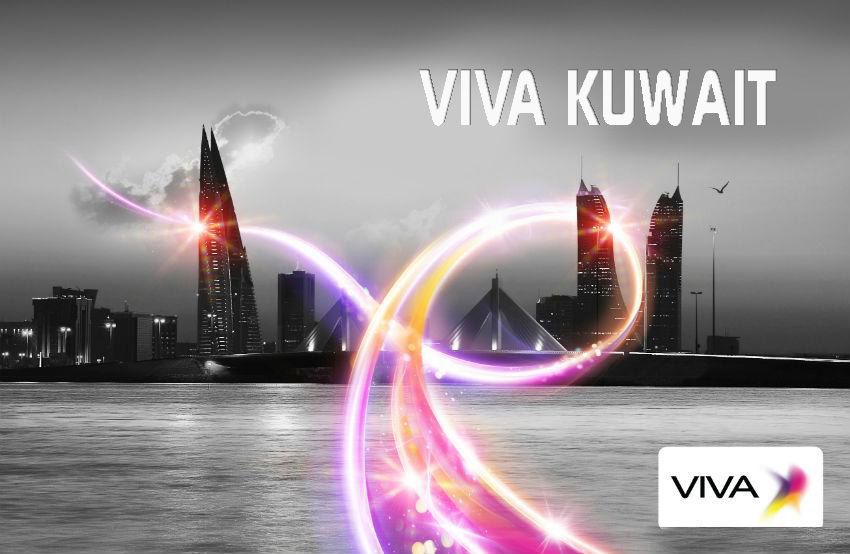 viva kuwait