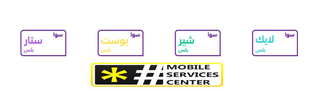 رقم خدمة عملاء اوريدو مركز خدمات المحمول